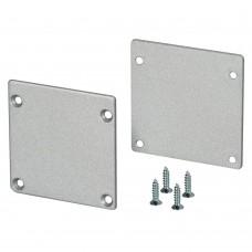 Заглушка SL-ARC-3535 Silver, 1 комплект, Arlight, 026589
