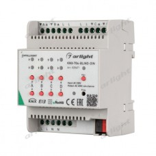 INTELLIGENT ARLIGHT Контроллер штор KNX-704-BLIND-DIN (230V, 4x6A), Arlight, 025671