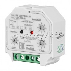 INTELLIGENT ARLIGHT Конвертер RF-сигнала DALI-307-DIM-IN (DALI-BUS, RF, PUSH), Arlight, 025602
