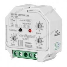 INTELLIGENT ARLIGHT Конвертер RF-сигнала DALI-307-RGBW-IN (DALI-BUS, RF, PUSH), Arlight, 026507