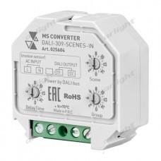 INTELLIGENT ARLIGHT Конвертер датчика движения DALI-309-SCENES-IN (DALI bus, 230V), Arlight, 025604