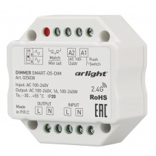 Диммер SMART-D5-DIM (100-240V, 1A, TRIAC, RF), Arlight, 025038
