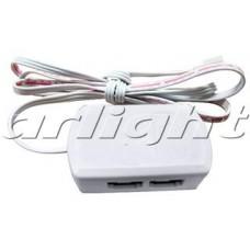 ИК-сплиттер SR-Door-Switch White, Arlight, 020956