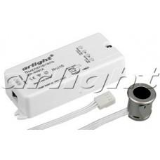 ИК-датчик SR-8001A Silver (220V, 500W, IR-Sensor), Arlight, 020206