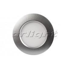 Светильник светодиодный MD120-6W White, Arlight, 015336