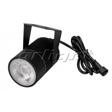 Светильник светодиодный KT-Beam-Easy-10W 12V, RGB, Arlight, 022728