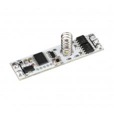 Выключатель SR-IRIS-SN-MIX (12-24V, 1x8A, 42x11mm), Arlight, 029107