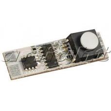 Микровыключатель 12V для PDS без провода , Arlight, 013211