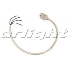 Коннектор выводной FIX-RGB-M-20cm, Arlight, 020776, упаковка 10 штук