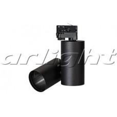 Корпус SP-POLO-TRACK-4TR-TURN-R85 (BK, 1-3, 350mA), Arlight, 024230