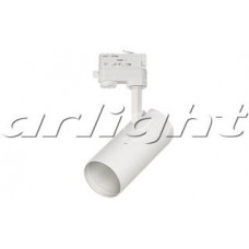 Корпус SP-POLO-TRACK-4TR-LEG-R65 (WH, 1-3, 200mA), Arlight, 024723