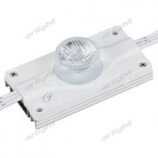 Модуль светодиодный герметичный ARL-ORION-S45-12V White 15x55 deg (3535, 1 LED), упаковка 15 штук, Arlight, 026539