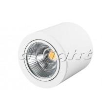 Светильник светодиодный SP-FOCUS-R140-30W Day White, Arlight, 021428