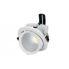 Светильник LTD-150WH-EXPLORER-30W Day5000 38deg, Arlight, 026838