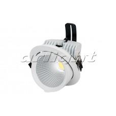 Светильник светодиодный LTD-150WH-EXPLORER-30W White 38deg, Arlight, 024024