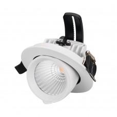 Светильник LTD-EXPLORER-R100-12W Warm3000 (WH, 38 deg), Arlight, 024026