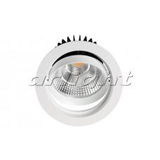 Светодиодный светильник LTD-140WH 25W Warm White 60deg, Arlight, 016586