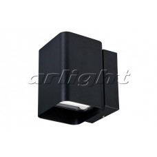 Светильник светодиодный LGD-Wall-Vario-J2B-12W Warm White, Arlight, 021932