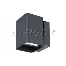 Светильник светодиодный LGD-Wall-Vario-J2G-12W Warm White, Arlight, 021933