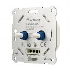 Панель роторная LN-100-DUAL-TE-NF (230V, 2x0.5A), Arlight, 027607