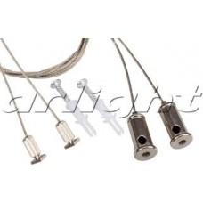 Комплект подвесов ARH-LINE-3750, 1 комплект , Arlight, 021756