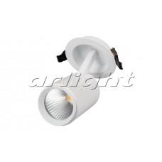 Светильник светодиодный LGD-678WH-9W White 25deg, Arlight, 022243
