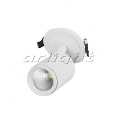 Светильник LGD-LUMOS-R62-9W Warm3000 (WH, 25 deg), Arlight, 024285