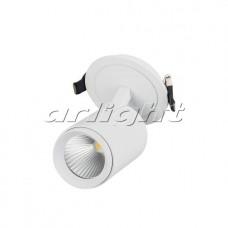 Светильник LGD-LUMOS-R62-9W Day4000 (WH, 25 deg), Arlight, 023736