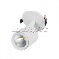 Светильник LGD-LUMOS-R76-16W Warm3000 (WH, 20 deg), Arlight, 023700