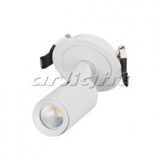 Светильник LGD-LUMOS-R35-5W Day4000 (WH, 38 deg), Arlight, 023698