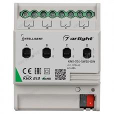 INTELLIGENT ARLIGHT Релейный модуль KNX-704-SW20-DIN (BUS, 4x20A), Arlight, 025663