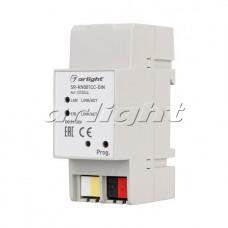 Конвертер SR-KN001CC-DIN (20-30V, 12mA, Ethernet), Arlight, 023044