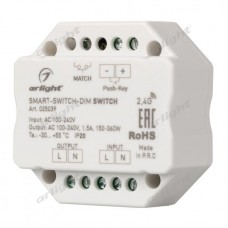 Выключатель SMART-SWITCH-DIM (100-240V, 1.5A, RF), Arlight, 025039