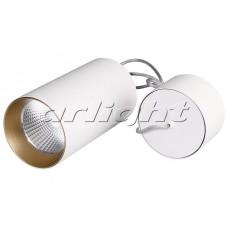 Светильник светодиодный подвесной SP-POLO-R85-2-15W Day White 40deg White, Gold Ring, Arlight, 022943