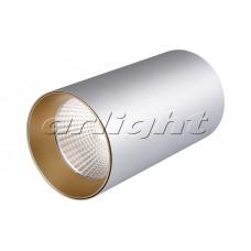 Светильник светодиодный накладной SP-POLO-R85-1-15W Day White 40deg Silver, Gold Ring, Arlight, 022970
