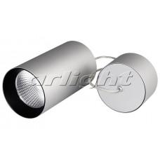 Светильник светодиодный подвесной SP-POLO-R85-2-15W Day White 40deg Silver, Black Ring, Arlight, 022966