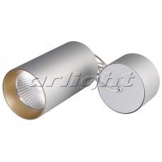 Светильник светодиодный подвесной SP-POLO-R85-2-15W Day White 40deg Silver, Gold Ring, Arlight, 022972