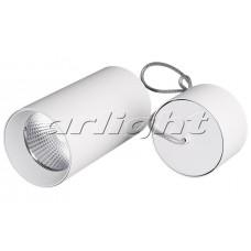 Светильник светодиодный подвесной SP-POLO-R85-2-15W Warm White 40deg White, White Ring, Arlight, 022949