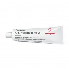Герметик ARL-MOONLIGHT-10-ST, Arlight, 028100