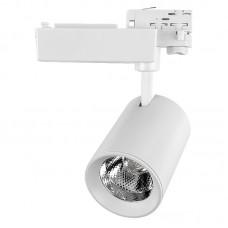 Светильник трековый 30 Вт трехфазный GTR-30-3-IP20, General, GNL580015