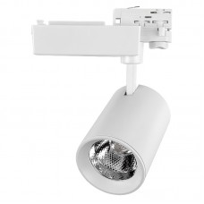 Светильник трековый 20 Вт трехфазный GTR-20-3-IP20, General, GNL580014