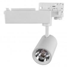 Светильник трековый 15 Вт трехфазный GTR-15-3-IP20, General, GNL580013