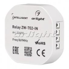 INTELLIGENT ARLIGHT Релейный модуль ZW-702-IN (100-240V, 2x5A), Arlight, 026090