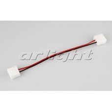 Коннектор выводной FAST-MONO-10mm-L150mm-X2, Arlight, 022311 , упаковка 10 штук
