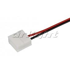 Коннектор выводной FAST-MONO-10mm-L150mm-X1, Arlight, 022310 , упаковка 10 штук