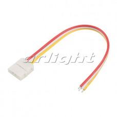 Коннектор выводной FIX-MIX-10mm-150mm-X1 (3-pin), Arlight, 023953 , упаковка 10 штук