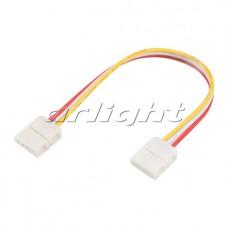 Коннектор выводной FIX-MIX-10mm-150mm-X2 (3-pin), Arlight, 023956 , упаковка 10 штук