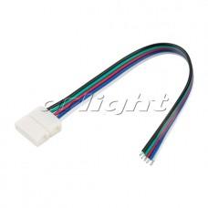 Коннектор выводной FIX-RGBW-12mm-150mm-X1 (5-pin), Arlight, 023954 , упаковка 10 штук