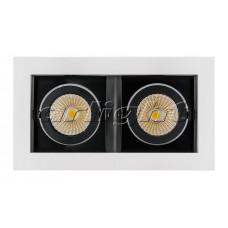 Светильник CL-KARDAN-S180x102-2x9W Day (WH-BK, 38 deg), Arlight, 024129